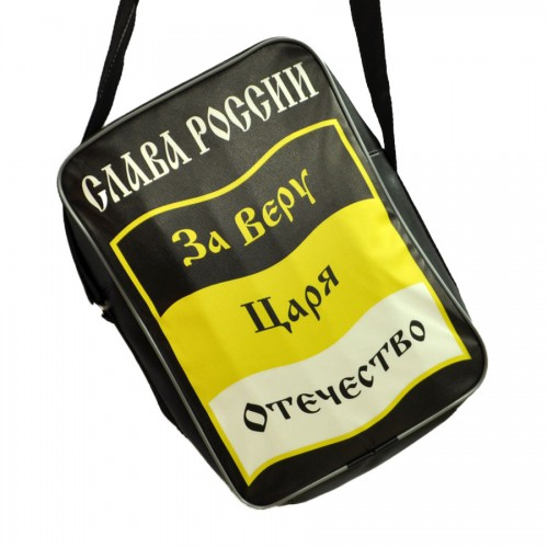 Афина сумки купить: джильда тонелли сумки.