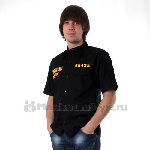 """Рубашка Lancia """"Pennsylvania Psycho Ward"""""""