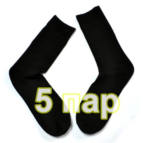 Комплект классических мужских носков, 5 шт