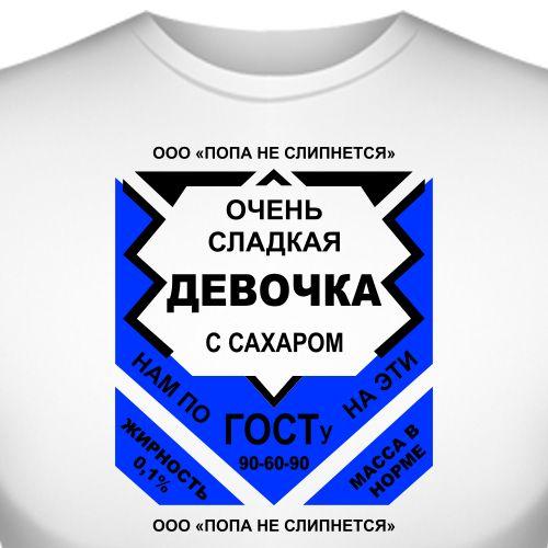 """"""",""""www.compare-price.ru"""