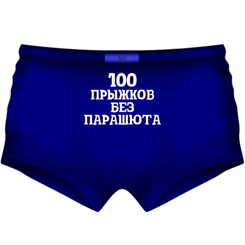 "����� ������� ""100 ������� ��� ��������"""