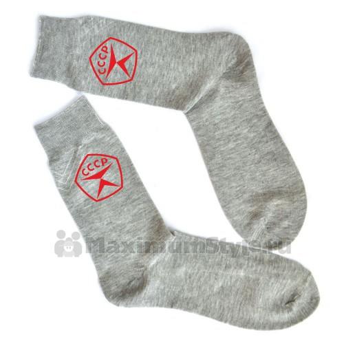Мужские носки со знаком качества СССР