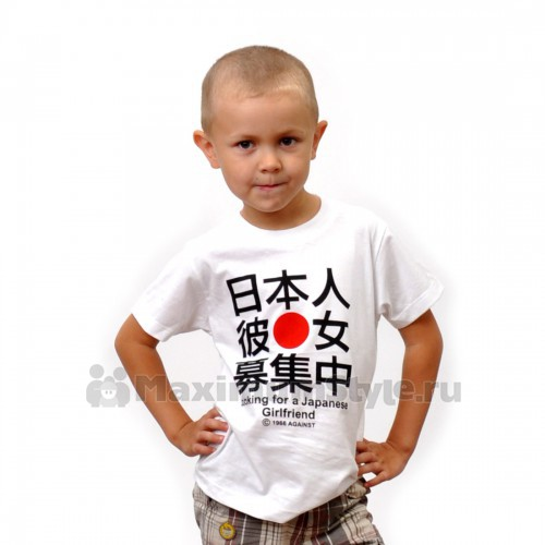 """Футболка детская """"Китайский иероглиф"""""""