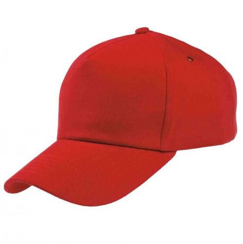 Бейсболка красная (велюровая)