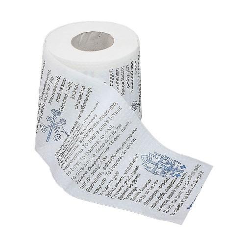 """Бумага туалетная """"Русско-английский разговорник"""" -1"""