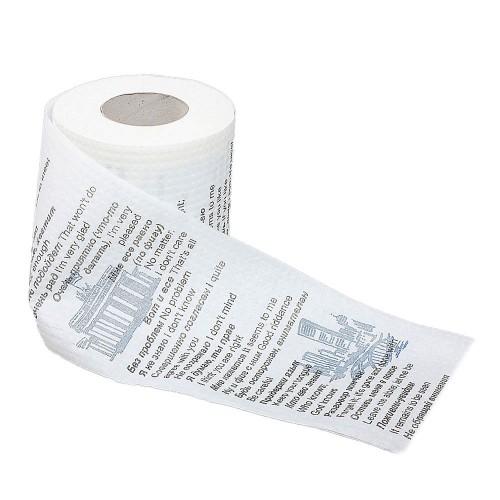 """Бумага туалетная """"Русско-английский разговорник"""" -2"""