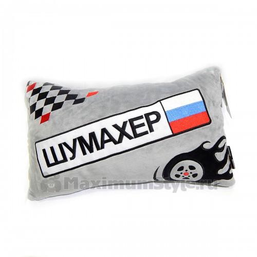 "Подушка автомобильная ""Шумахер"" (grey)"