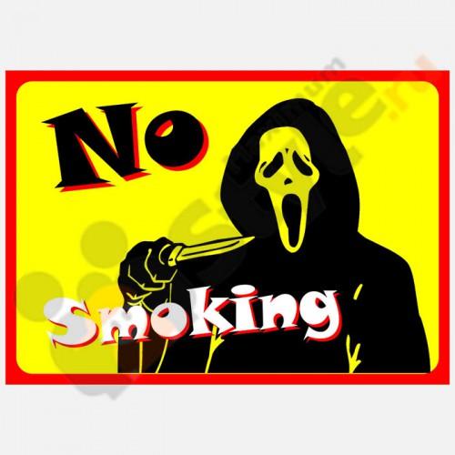 """Табличка на стену """"No smoking"""""""