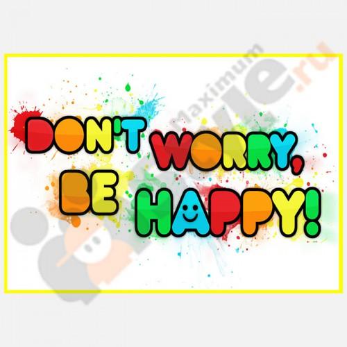 "Табличка на стену ""Don't worry, bi happy"""