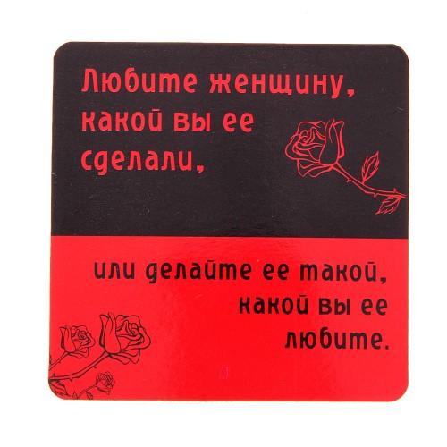 """Магнит """"Любите женщину"""""""