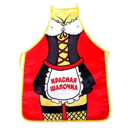 """Прикольный фартук """"Красная шапочка"""""""