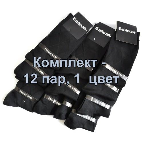 """Набор мужских носков 12 пар """"Байвей"""" (ромб, массажный эффект, хлопок, темный)"""