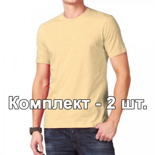 Комплект, 2 однотонные классические футболки, цвет бежевый
