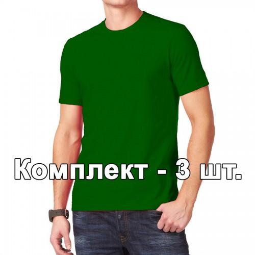 Комплект, 3 однотонные классические футболки, цвет зеленый