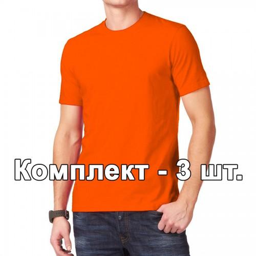 Комплект, 3 однотонные классические футболки, цвет оранжевый