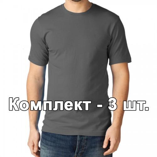 Комплект, 3 однотонные классические футболки, цвет серый