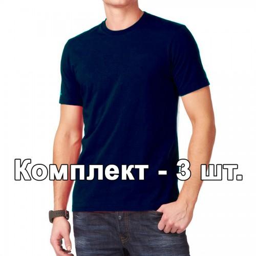Комплект, 3 однотонные классические футболки, цвет темно-синий