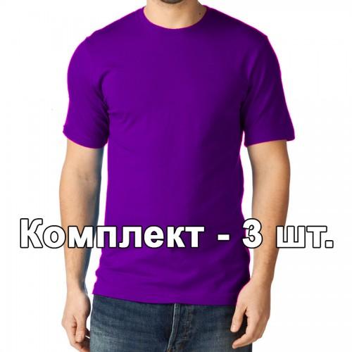 Комплект, 3 однотонные классические футболки, цвет фиолетовый
