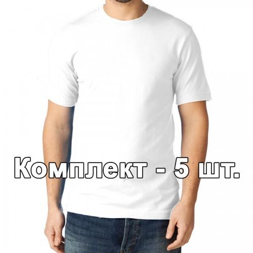 Комплект, 5 однотонных классических футболки, цвет белый