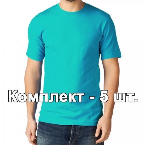 Комплект, 5 однотонных классических футболки, цвет бирюзовый