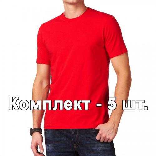 Комплект, 5 однотонных классических футболки, цвет красный