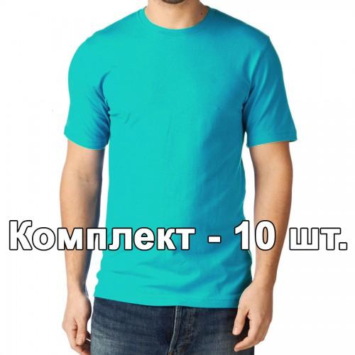 Комплект, 10 однотонных классических футболки, цвет бирюзовый