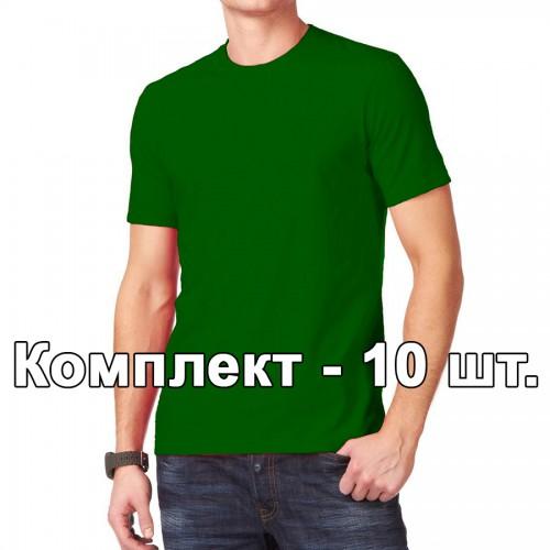 Комплект, 10 однотонных классических футболки, цвет зеленый