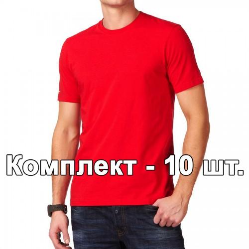 Комплект, 10 однотонных классических футболки, цвет красный