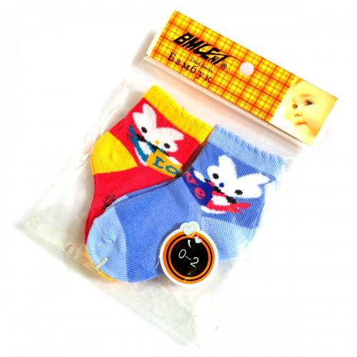 Набор детских носков,  2 шт (bmle) -01