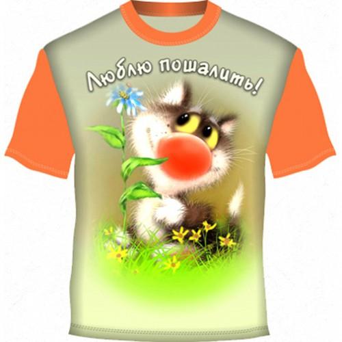 """Футболка детская с рисунком """"Люблю шалить!"""""""