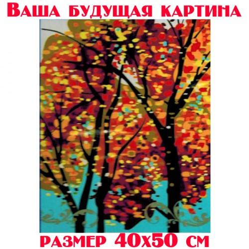 """Картина для рисования по номерам """"Осенние деревья"""""""