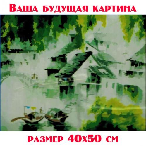 """Картина для рисования по номерам """"На озере"""""""