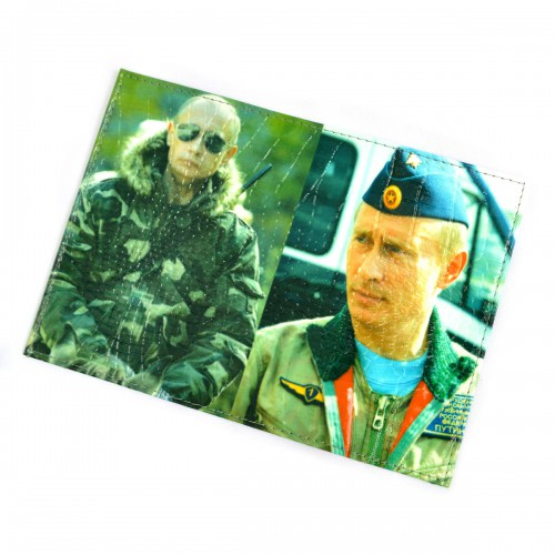 """Обложка для паспорта """"В.В. Путин"""" -06"""