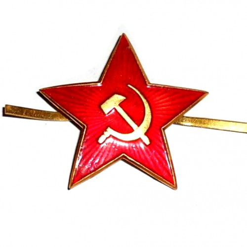 "Кокарда ""Звезда СССР"""