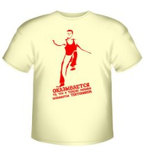 футболки dance