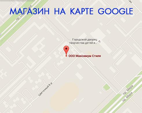 Магазин MaximumStyle.ru