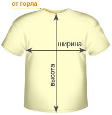 размеры футболок LiquidBlue