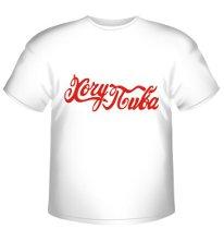 недорогие футболки с надписями