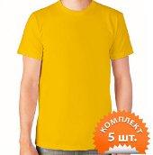 желтые футболки